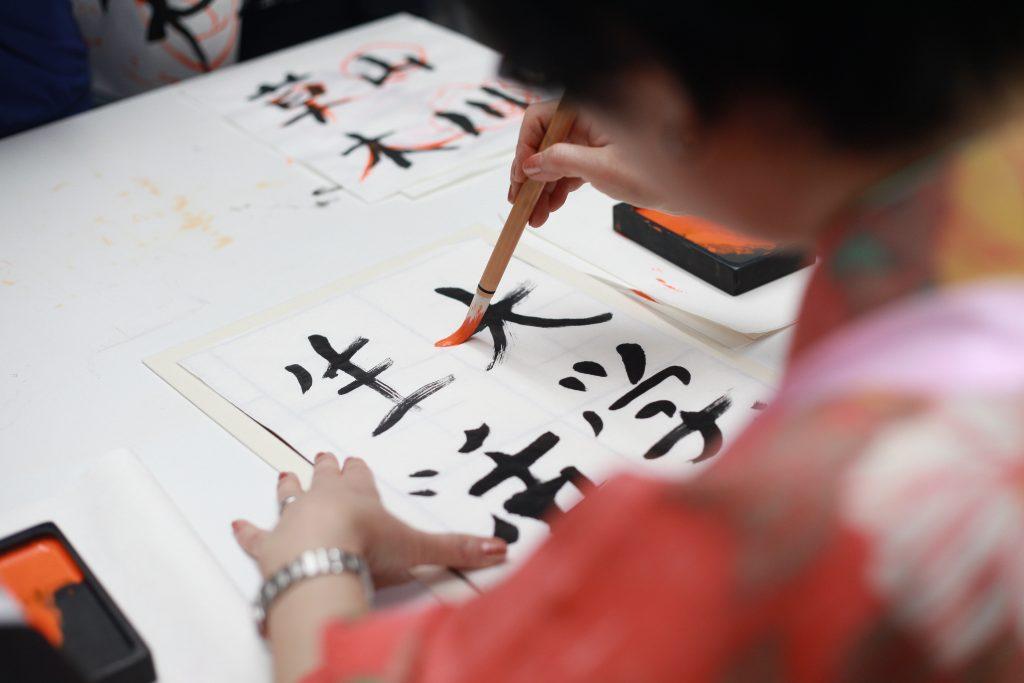 Języki japoński – informacje ogólne